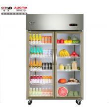 澳柯玛(AUCMA)商用立式双门展示柜 水果蔬菜保鲜冰柜全冷藏玻璃门厨房冰箱VC-880D