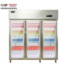 澳柯玛(AUCMA)商用立式三门展示柜 水果蔬菜保鲜冰柜全冷藏玻璃门厨房冰箱VC-1300D