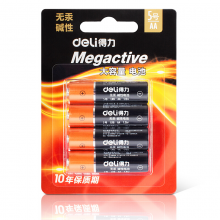 得力(deli) 5号/7号碱性电池 电池批发 办公用品 18501 5号4粒装