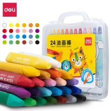 得力(deli)24色学生三角杆丝滑油画棒儿童蜡笔绘画笔(内赠5张填色卡)72072