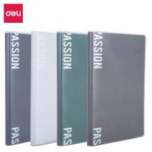 得力(deli)4本16k160张文字控2系列加厚学生胶套本套装软抄本记事本日记本笔记本子文具T16160
