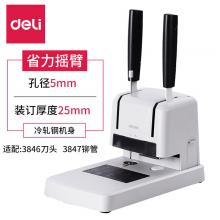 得力(deli) 财务凭证装订机 会计手动打孔自动切割铆管打孔3878手动装订可装订25mm