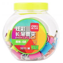 得力(deli) 糖果色长尾票夹 彩色时尚办公罐包装金属燕尾夹文件资料夹子8560(24只)混装