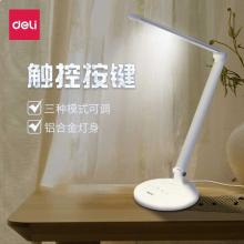 得力(deli) 触控开关 办公桌面台灯 LED灯珠 可充电 白色可折叠可触控-白4301