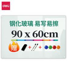 得力(deli)挂式白板90*60cm磁性钢化玻璃白板抗划书写顺畅会议写字板黑板8735B