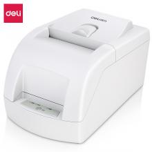 得力(deli)DL-220D 小票针式打印机  微型针式打印机
