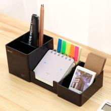 得力(deli) 多功能笔筒桌面收纳盒化妆盒多隔收纳 办公用品9118黑色