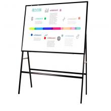 得力 (deli)7888 办公商务会议H型 可移动搪瓷白板 1500*900mm