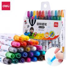 得力(deli)24色学生旋转绘画蜡笔油画棒 6966