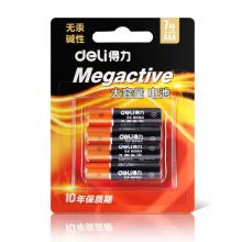 得力 18505 碱性干电池环保电池7号蓄电池玩具遥控器大容量4粒/卡