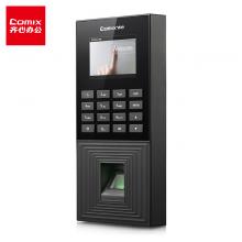 齐心(Comix)异地打卡考勤机OP618T网络版指纹/密码考勤机多店考勤数据共享统一管理