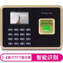 齐心(Comix)OP3962人脸/指纹考勤机人脸识别指纹打卡机指纹签到机OP3962