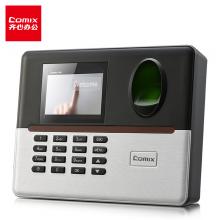 齐心 (Comix)快速智能指纹考勤机打卡机OP318密码打卡考勤免软件安装自动报表(停电可打卡)