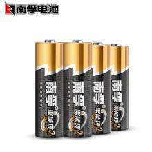 南孚聚能环7号碱性电池