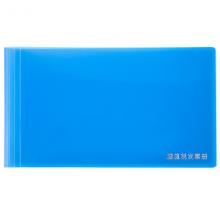 齐心 8袋 横式/竖式彩色增值税发票册发票夹票据夹 办公财务文具SF09AK蓝色
