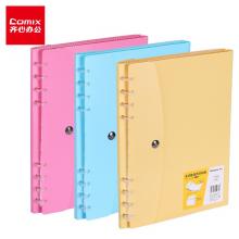 齐心/Comix 风琴包竖式5格包 商务办公资料册图纸袋 A3188收纳包A4黄色单个装