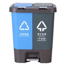 齐心(comix)室内分类双格脚踏式垃圾桶蓝+灰(可回收物+干垃圾)18LL213