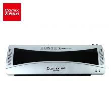 齐心(Comix)F9051A  适用A3过封机 不卡膜办公型覆膜机