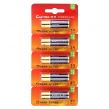 齐心(Comix)  5号碱性电池 C-501  (10个)