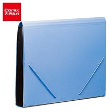 齐心(Comix) 12格易分类 松紧带式风琴包/文件夹/票夹 F4302蓝色办公文具