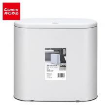 齐心/Comix 垃圾分类垃圾桶 带盖垃圾桶 8L干湿分离办公家用厨房垃圾篓L215白色