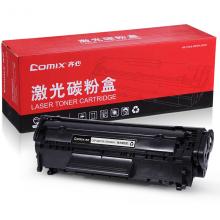 齊心 (COMIX)CXP-Q2612A/CRG303A專業版硒鼓 適用惠普hp1020m1005m13191015打印機墨盒