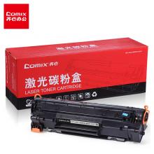 齊心(COMIX)CXPT-C388A專業版易加粉硒鼓 適用惠普 P1007P100811061108M126nwM1136M1213nfM1216nfh