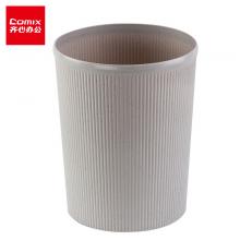 齐心(COMIX)直径25.2cm易擦洗圆形清洁桶/纸篓/垃圾桶灰色办公文具L204