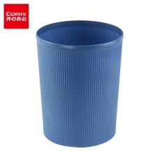 齐心(COMIX)直径22cm易擦洗圆形清洁桶/纸篓/垃圾桶蓝色办公文具L203
