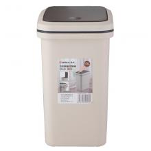 齐心(COMIX)翻盖垃圾桶 L205,5.5升/ L207 6升/L208 10升 清洁用品 批发L208翻盖垃圾桶/个