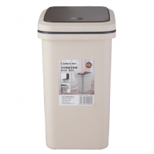 齐心(COMIX)翻盖垃圾桶 L205,5.5升/ L207 6升/L208 10升 清洁用品 批发L205翻盖垃圾桶/个