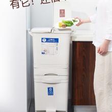双内桶日本垃圾分类垃圾桶家用厨房干湿分离带盖大号双层余垃圾箱48L