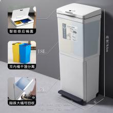 双层干湿分离北京垃圾分类垃圾桶智能式+上层双内桶【双层三分类】
