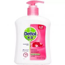 滴露Dettol 健康抑菌洗手液 滋润倍护 500g/瓶
