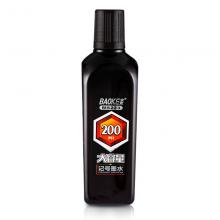 宝克(BAOKE)MS223 大容量记号笔补充墨水 黑色 200ml/瓶