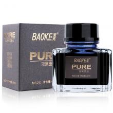 宝克(BAOKE)MS213 40ml钢笔墨水 蓝黑色