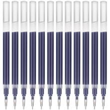 宝克(BAOKE)PS1910 0.5mm半针管蓝黑色大容量中性笔笔芯水笔签字笔替芯12支/盒