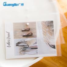 广博(GuangBo)50只装A4透明按扣文件袋资料袋档案袋/办公用品A6321