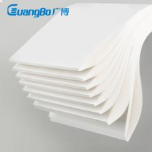 广博(GuangBo)B5草稿纸空白数学草稿本学生考试本子 10本装40张FB61012