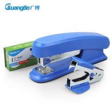 广博(GuangBo)12#订书机文具套装(订书器+起钉器+订书钉)DSJ7220