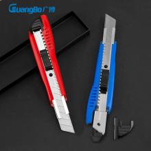 广博(GuangBo)大号耐用美工刀裁纸刀锋利壁纸刀自动锁办公用品MG5414