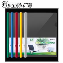 广博(GuangBo) A4透明文件夹 抽杆夹 拉杆夹 单色颜色随机10个装A2012