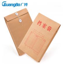 广博(GuangBo) 50只装 170g加厚牛皮纸档案袋 资料文件袋办公用品EN-12