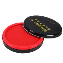 广博(GuangBo)φ90mm铁壳圆形快干印台印泥/财务办公用品 红色