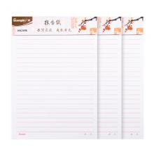 广博(GuangBo) 草稿本 文稿纸 单线信纸本子 16K30张 3本装GB16218