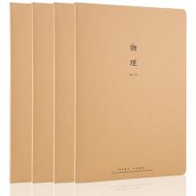 广博(GuangBo)学生科目本课堂笔记本子错题记录学习用品4本装40张B5物理本FB60250
