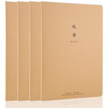 广博(GuangBo)B5学生科目课堂记事本 错题文具本子 学习用品化学本40张4本装FB60250