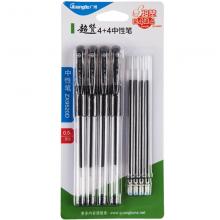 广博(GuangBo)0.5mm子弹头经典中性笔签字笔水笔套装4支笔+4支笔芯黑色ZX9520D