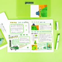 广博(Guangbo)B5笔记本子学生软抄记事本缝线本 12本装40张青柠汽水FB60183