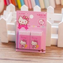 广博(GuangBo)2块状学生橡皮擦卡通粉色儿铅笔橡皮擦绘画用品凯蒂猫KT86073